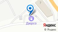 Компания Автоколесница на карте