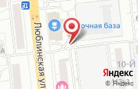 Схема проезда до компании Альянс Мв в Москве