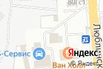 Схема проезда до компании Стрит-Авто в Москве