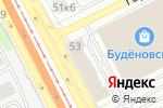Схема проезда до компании Гранд Стар в Москве