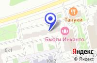 Схема проезда до компании МОССТРОЙКОМПЛЕКТ в Москве
