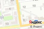 Схема проезда до компании Глобус в Донецке