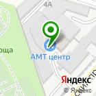 Местоположение компании АМТцентр