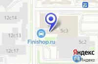 Схема проезда до компании БЕНИТЭКС в Москве