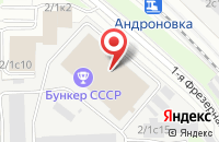 Схема проезда до компании Русский Никель в Москве