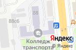Схема проезда до компании Авто-Форум Плюс в Москве