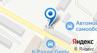 Компания Art Line на карте