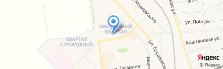 Детский сад №10 на карте Авдеевки