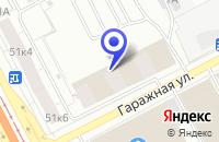 Схема проезда до компании ТФ ИНФОПРОМ ГРУП в Москве