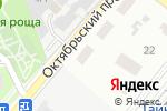 Схема проезда до компании Ангел в Октябрьском