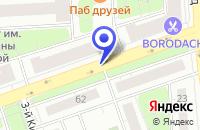 Схема проезда до компании КОНСАЛТИНГОВОЕ АГЕНТСТВО ЭВИК-ЛАРИВ-ВОСТОК в Москве