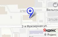 Схема проезда до компании ТФ КИБЕРТРОНИКА в Москве