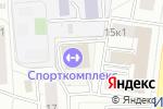 Схема проезда до компании BadmClub в Москве