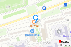 Снять комнату в Москве ул Борисовские Пруды д10