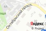 Схема проезда до компании Новый Стиль в Октябрьском