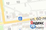 Схема проезда до компании МясКо в Донецке