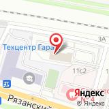 Учебный Комбинат-Центр Подготовки Кадров
