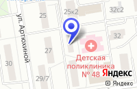 Схема проезда до компании ТФ УНИВЕРСИТЕТ-СЕРВИС ПЛЮС в Москве