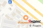 Схема проезда до компании ПрофАвтоКлюч в Москве