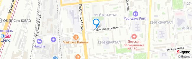 Мариупольская улица
