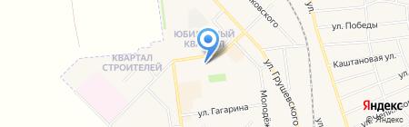 Киоск по ремонту обуви на карте Авдеевки