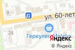 Схема проезда до компании Украина в Донецке