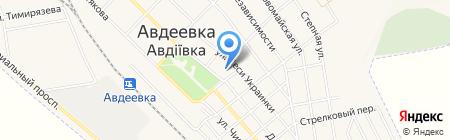 Авдеевская общеобразовательная школа I-II ступеней №1 на карте Авдеевки