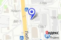 Схема проезда до компании МАГАЗИН КОСМЕТИКИ ДОЛГОЛЕТИЕ-М в Москве