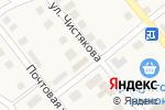Схема проезда до компании Сакура, парикмахерская в Авдеевке