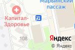 Схема проезда до компании Магазин солений в Москве