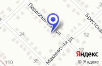 Схема проезда до компании ИМАНГО в Тбилисской