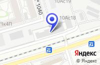 Схема проезда до компании ПТФ АСТРОЛ в Москве