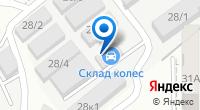 Компания Склад колес на карте