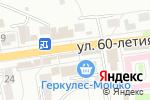 Схема проезда до компании Мясной пир в Донецке