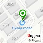 Местоположение компании Мак