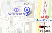 Схема проезда до компании ПРОИЗВОДСТВЕННОЕ ПРЕДПРИЯТИЕ ДИАГНОСТ в Москве