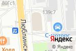 Схема проезда до компании Караван в Москве