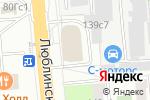 Схема проезда до компании Фабрика декора в Москве