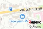 Схема проезда до компании Сервисный центр в Донецке