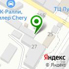 Местоположение компании Золотник