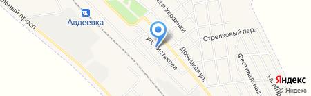 Магазин хозяйственных товаров на ул. Чистякова на карте Авдеевки