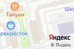 Схема проезда до компании Доброе сердце в Москве