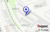 Схема проезда до компании МЕБЕЛЬНЫЙ САЛОН АМ-КУЗ в Москве