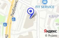 Схема проезда до компании НПФ ИНКРАМ в Москве