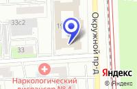 Схема проезда до компании ФИЛИАЛ В МОСКВЕ ВНИИСТ-ДИАГНОСТИКА в Москве