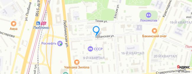 Кубанская улица