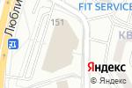 Схема проезда до компании Арт Графика в Москве