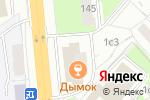 Схема проезда до компании Дымок в Москве