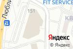 Схема проезда до компании Fast Business Solutions в Москве