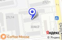 Схема проезда до компании ТФ PX BEIFA в Москве